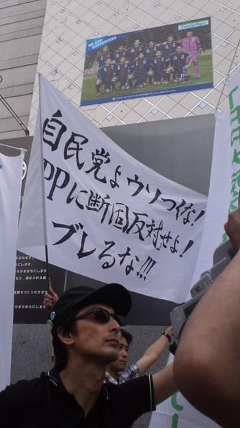 写真: 自民党の街宣に向かって、『自民党よウソつくな!TPPに断固反対せ...