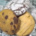 クッキー フィリピン