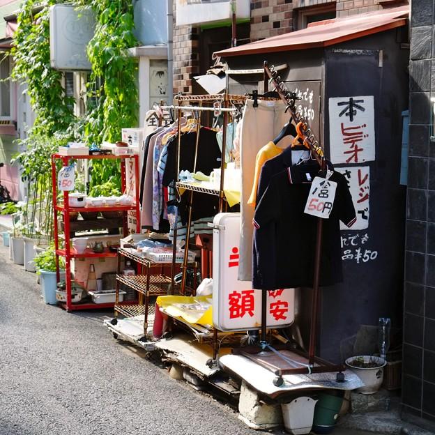 全品50円