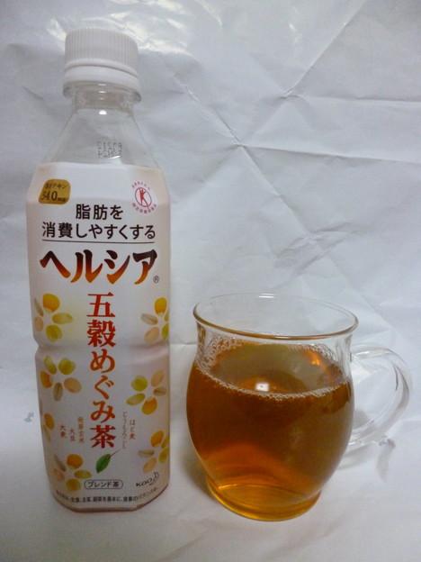 ヘルシア五穀めぐみ茶