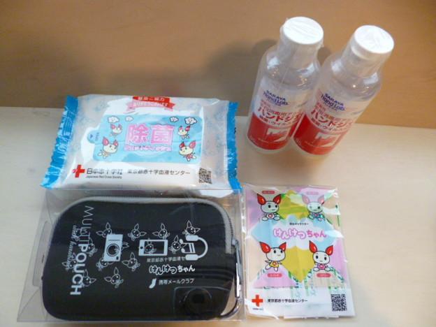 献血記念品201211