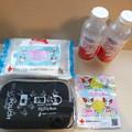 Photos: 献血記念品201211