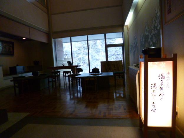 Photos: 彩り湯かしき花と華湯上がり処