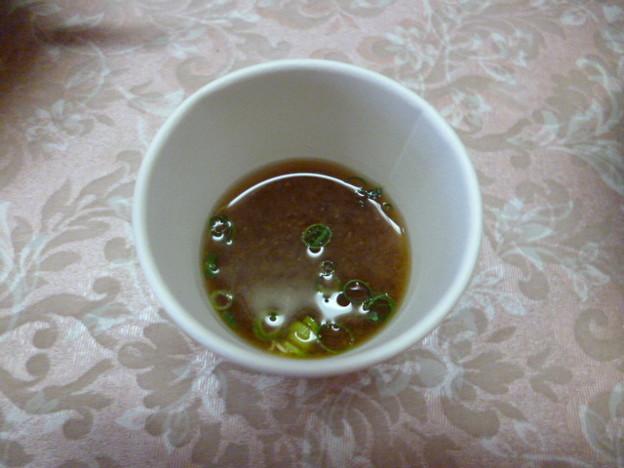 彩り湯かしき花と華湯上がり処みそ汁
