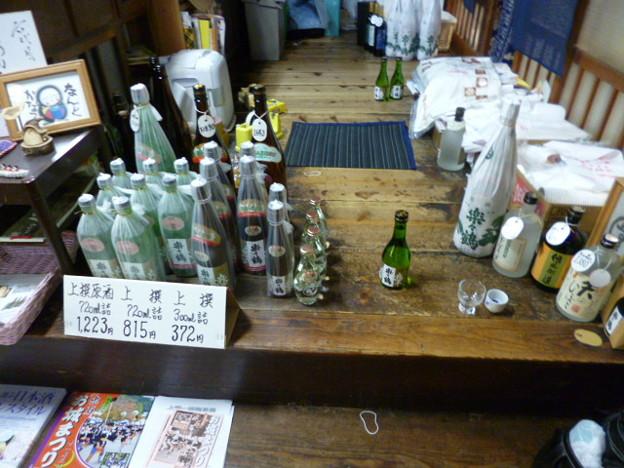 Photos: 楽々鶴