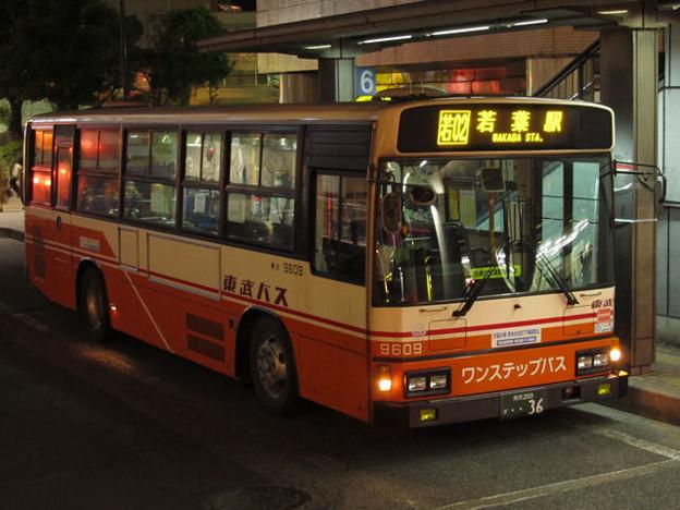 【東武バス】 9609号車