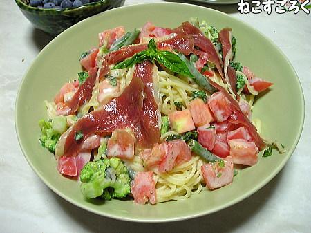 20130816 鴨ハムとトマトとブロッコリーとインゲンのクリームパスタ