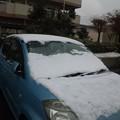 写真: 雪どけるのめんどいなーwww