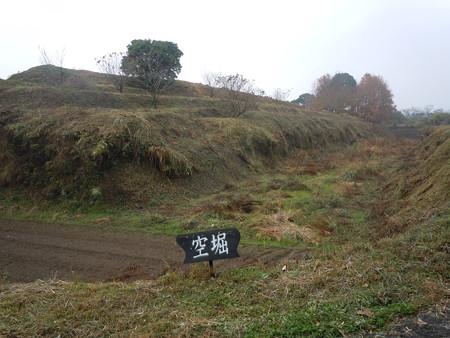 堅志田 328