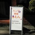 写真: 秋本節ライブ- マルコハウス、モノクロは追って。全33枚。良かったよ~~~っっっ♪32
