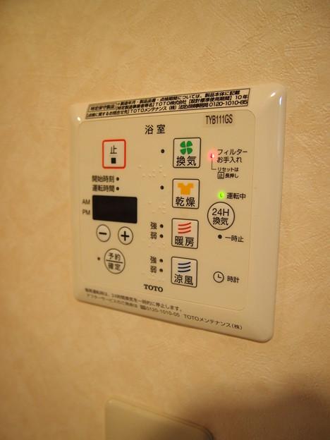 秀和東五反田駅前レジデンス ~浴室乾燥