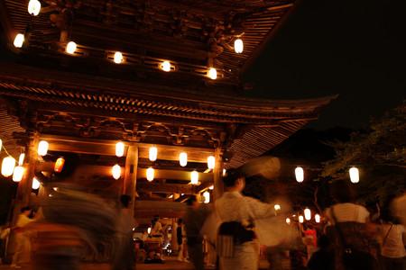 盆踊り、円覚寺の山門付近2012!