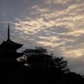 Photos: 初秋の空と三重の塔!