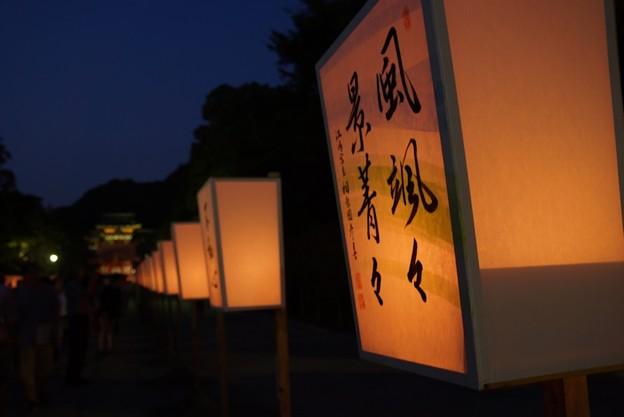 Photos: ぼんぼりの書!130807
