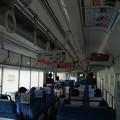 電車でガタンゴトン