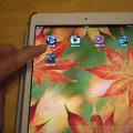 Photos: iPad mini側の操作