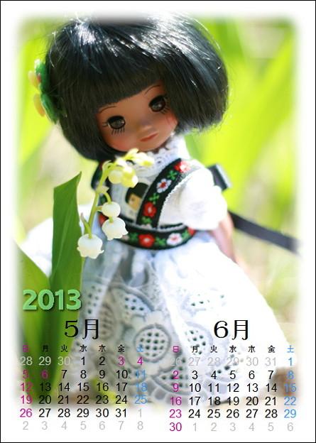 201305-06スズランと恋雛