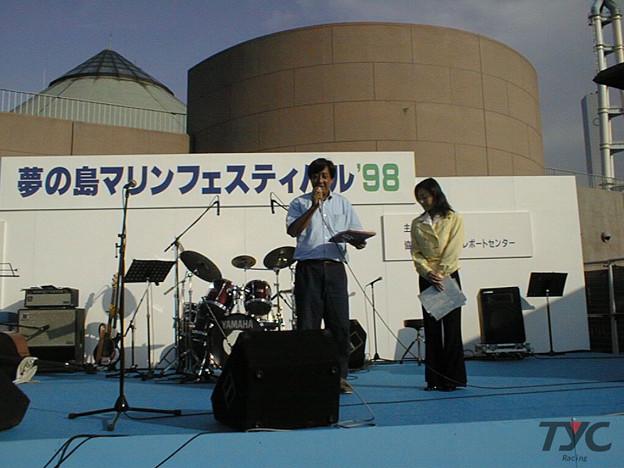 10100012和田
