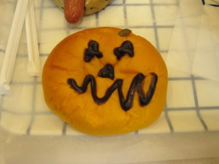 かぼちゃのお化け!!風のパン(笑)