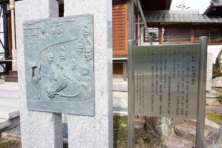 興禅寺 - 3