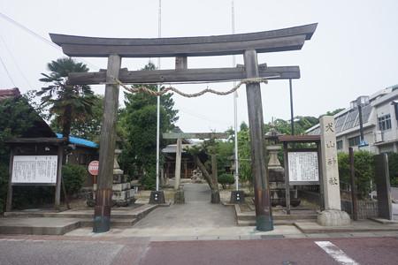 犬山神社 - 2