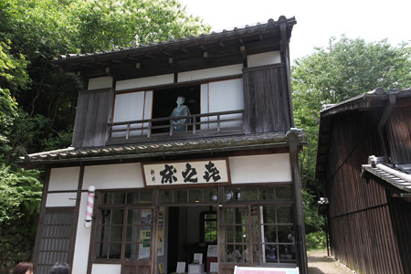 明治村・小泉八雲避暑の家 - 023