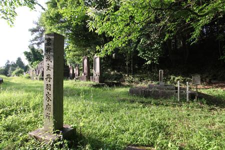 乗政寺山墓地 - 2