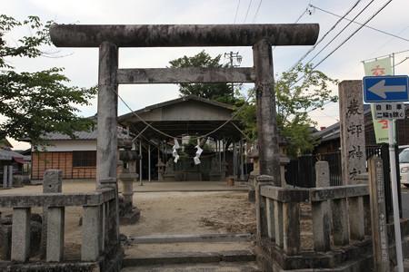 岩村神社 - 1