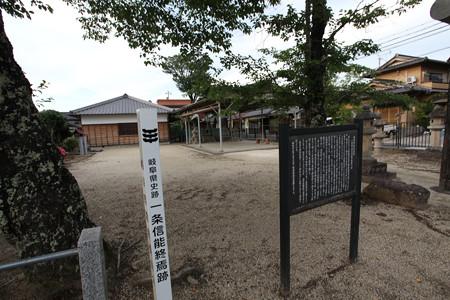 岩村神社 - 2