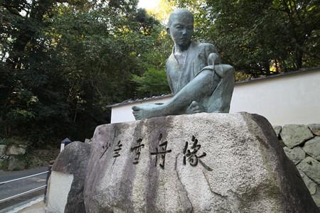 宝福寺 - 06