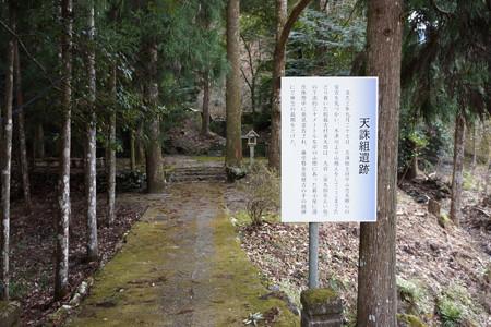吉村寅太郎の墓 - 04
