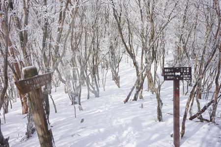 三峰山 - 013