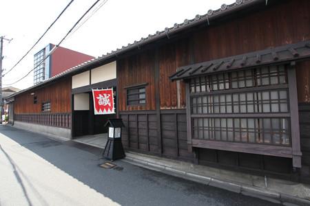 前川邸 - 1