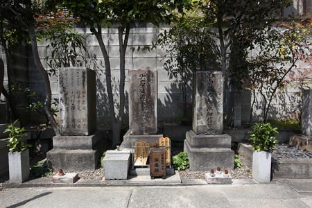光縁寺 - 1