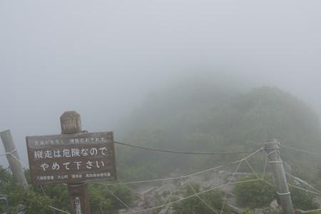 大山 - 024