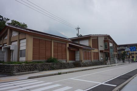 大山自然歴史館 - 2