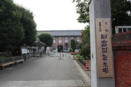 富岡製糸場 - 17