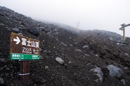 富士登山34