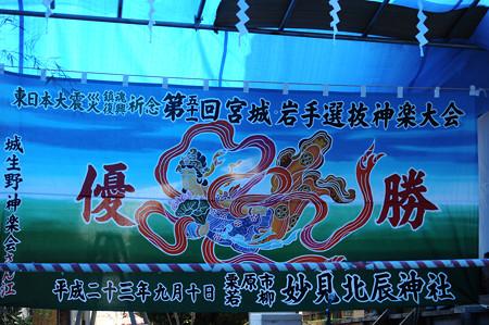 DSC_hokushin0003