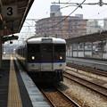 Photos: 猛暑の倉敷駅