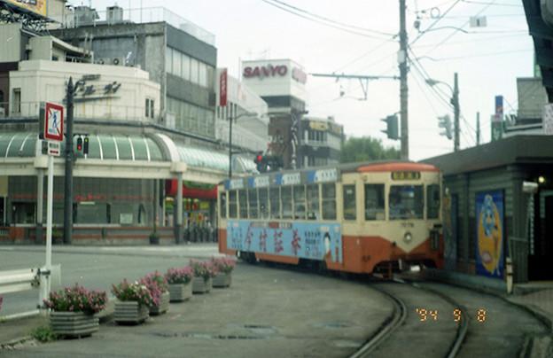 鐡のある風景】1994年の高岡駅前...
