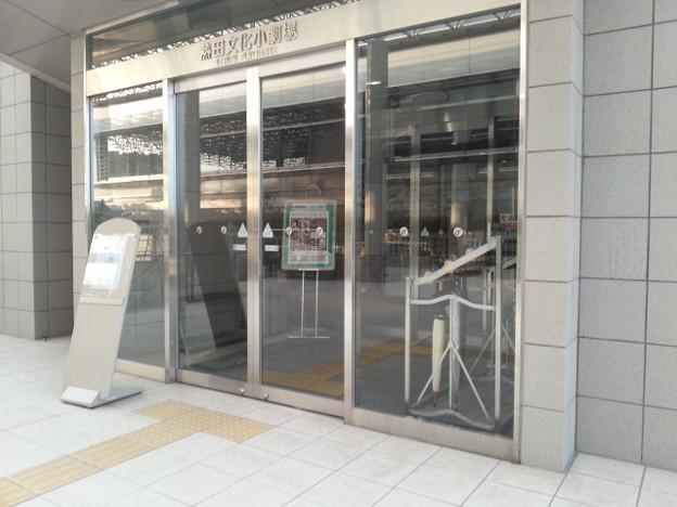 写真: 熱田文化小劇場到着