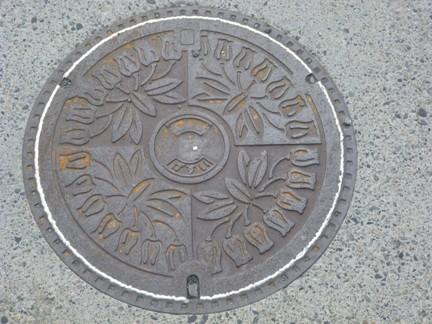 sakahogitomika
