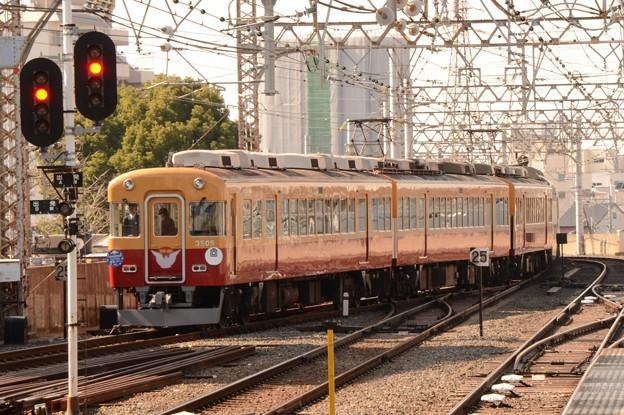 京阪旧3000系さようなら貸切ツアー送込み回送