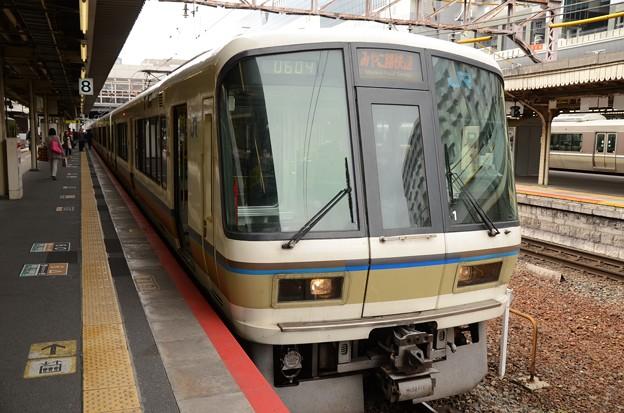 221系トップナンバーみやこ路快速 京都駅にて