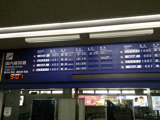 岡山空港 到着ロビー 遅延表示