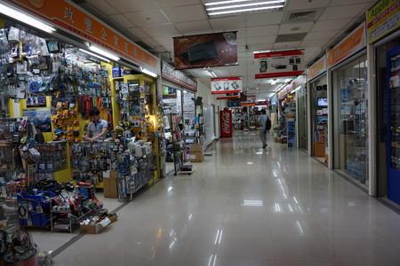 台湾電気街ビル中