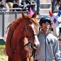 Photos: Sawayaka Yuta 04