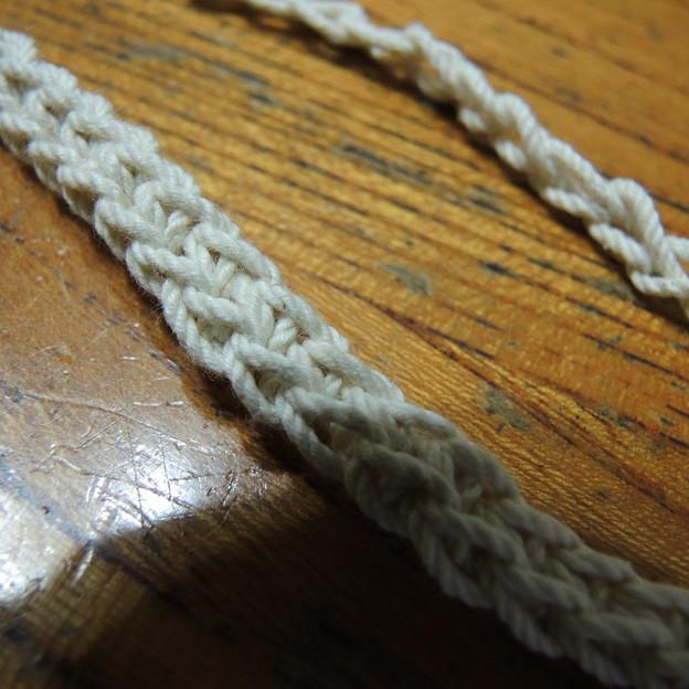 編みまして