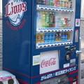 Photos: 西武ライオンズの自販機があった